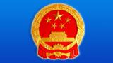 People's Republic of China Ministry Of Education