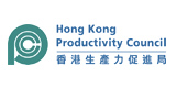 Hong Kong Productivity Council (HKPC)