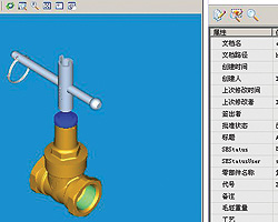 Solid Edge - Solid Edge Insights 10 yr - Jiangsu Zuzem Valves