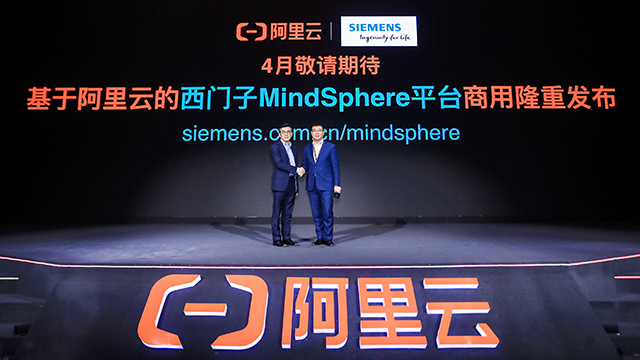 Siemens' MindSphere on Alibaba Cloud ready to power the Industrial Internet of Things in China