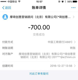 Image - 2017 PLM Connection Alipay